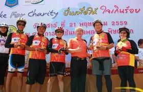 รูปภาพ : มทร.ล้านนา พิษณุโลก ร่วมปั่นจักรยานในงาน Bike For Charity ปั่นเพื่อให้ ใจเกินร้อย ครั้งที่ 1