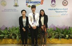 รูปภาพ : นักศึกษา มทร.ล้านนา น่าน ได้รับรางวัลชนะเลิศการนำเสนอผลงานวิจัยฯ