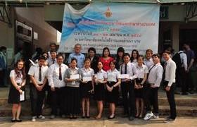 รูปภาพ : มทร.ล้านนา เชียงราย เข้าร่วมโครงการแข่งขันทักษะด้านภาษาไทยและภาษาต่างประเทศ มหาวิทยาลัยเทคโนโลยีราชมงคลล้านนา ประจำปีการศึกษา 2559