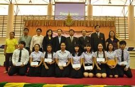 รูปภาพ : พิธีปัจฉิมนิเทศ ประจำปีการศึกษา 2558