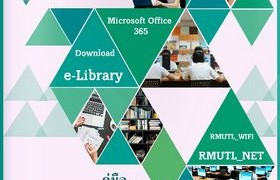 รูปภาพ : นิตยสารออนไลน์ RMUTL IT Service