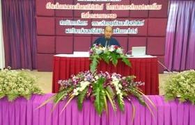 """รูปภาพ : การจัดการจัดสัมมนาเชิงวิชาการ """"เส้นทาง R3A เส้นทางโลจิสติกส์ โอกาสทางการค้าของประเทศไทย"""""""