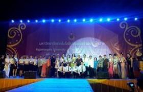 รูปภาพ : องค์การนักศึกษา มทร.ล้านนา ร่วมกับสโมสรนักศึกษา มทร.ล้านนา ลำปาง จัดประกวด Rmutl Music Award 2015 และ Rmutl Mr Miss and lady boy 2015 เฟ้นหาตัวแทนเข้าแข่งขันกีฬามหาวิทยาลัยเทคโนโลยีราชมงคลแห่งประเทศไทย ครั้งที่ 32