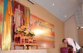รูปภาพ : มทร.ล้านนา ลำปาง จัดพิธีถวายราชสดุดีเนื่องในวันพ่อแห่งชาติ ประจำปี 2558