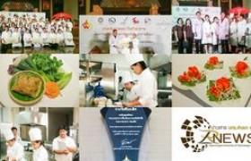 รูปภาพ : คหกรรม มทร.ล้านนาตาก คว้ารางวัลชนะเลิศ แข่งทำอาหาร ห่อแอ๊ป ฟิวชั่น
