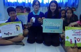 รูปภาพ : นักศึกษา มทร.ล้านนา ลำปาง จัดโครงการแบ่งปันความรู้พี่สู่น้อง