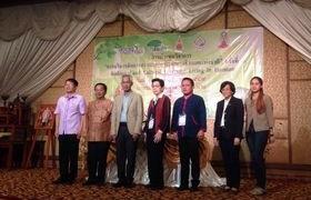 รูปภาพ : การประชุม การบริหารจัดการความหลากหลายทางชีวภาพแห่งชาติ ครั้งที่ 3