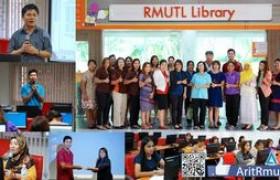 """รูปภาพ : งานห้องสมุด จัดอบรม เชิงปฏิบัติการ """"ผู้ใช้งานระบบห้องสมุดอัตโนมัติ WALAI AutoLib ครั้งที่ ๒"""""""