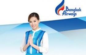 รูปภาพ : Bangkok Airways เปิดรับสมัครพนักงานต้อนรับบนเครื่องบิน รอบที่ 2 ประจำปี 2559