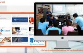 รูปภาพ : งานบริการสารสนเทศฯ มทร.ล้านนา แนะนำการใช้งาน Office 365 สนง.ทรัพย์สินฯ