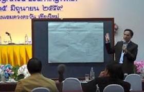รูปภาพ : บรรยากาศและช่วงการนำเสนอ กิจกรรมแลกเปลี่ยนเรียนรู้ กระบวนการเรียนการสอนที่เน้นการบูรณาการกับการทำงาน (WiL) ช่วงเสวนาแลกเปลื่ยนเรียนรู้