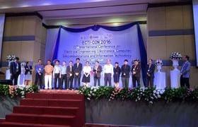 รูปภาพ : บุคลากรวิทยาลัยฯ เข้าร่วมการประชุมวิชาการนานาชาติ ECTI CON 2016