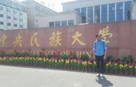 รูปภาพ : อาจารย์ มทร.ล้านนา ลำปาง รับทุนอุดหนุนโครงการแลกเปลี่ยนนักวิจัยระยะสั้นภายใต้ MOU ด้านสังคมศาสตร์ระหว่างไทย-จีน