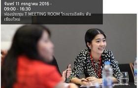 รูปภาพ : ขอเชิญร่วมงาน Newton Fund Information Day โดย บริติช เคานชิล ประเทศไทย
