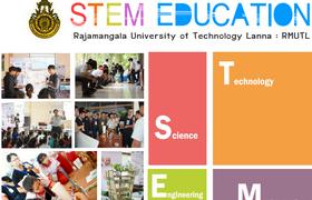 รูปภาพ : การเรียนปรับพื้นฐานแบบ STEM ในระหว่างวันที่ 26-29 ก.ค. 2559 และการวัดและประเมินผลการเรียนปรับพื้นฐานในระหว่างวันที่ 1 -4 ส.ค. 2559