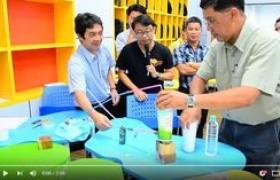 รูปภาพ : STEM Education Lampang