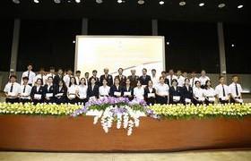 รูปภาพ : นักศึกษาวิทยาลัยเทคโนโลยีและสหวิทยาการ ได้รับทุนการศึกษาเรียนดี ประจำปีการศึกษา 2559