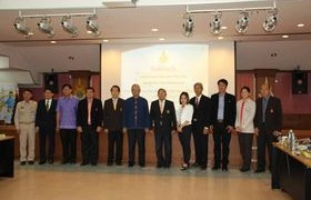 รูปภาพ : การประชุมสภามหาวิทยาลัยเทคโนโลยีราชมงคลล้านนา
