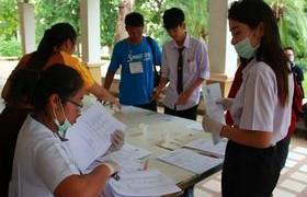 รูปภาพ : กิจกรรมตรวจสุขภาพนักศึกษาใหม่