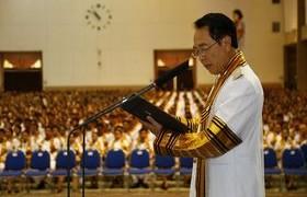 รูปภาพ : พิธีรับพระราชทานปริญญาบัตร บัณฑิตมทร.ล้านนา ปีการศึกษา 2557