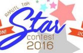 รูปภาพ : รายชื่อผู้ที่ผ่านเข้ารอบการแสดง rmutl tak star contest