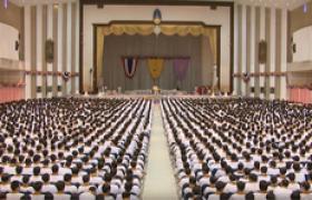 รูปภาพ :  พิธีพระราชทานปริญญาบัตร ครั้งที่ 29 มทร.ล้านนา (6 กันยายน 2559) ฉบับเต็ม ทั้งเช้าและบ่าย
