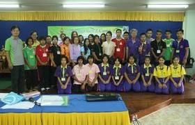 รูปภาพ : โครงการค่ายผู้นำการเปลี่ยนแปลงด้านการเกษตร (2nd Farmer Gen Z Camp)