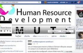รูปภาพ : งานพัฒนาบุคลากร มทร.ล้านนา เปิดสายตรงผ่าน Facebook เพิ่มช่องทางติดต่อสื่อสารการขอทุนเพื่อสัมมนา การศึกษาต่อทั้งในและต่างประเทศ