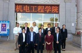 รูปภาพ : คณะวิศวกรรมศาสตร์ มทร.ล้านนา เดินหน้าดำเนินกิจกรรมหลังจากสร้างความร่วมมือระหว่างคณะวิศวกรรมศาสตร์ มทร.ล้านนา และ มหาวิทยาลัย KUST ประเทศสาธารณรัฐประชาชนจีน