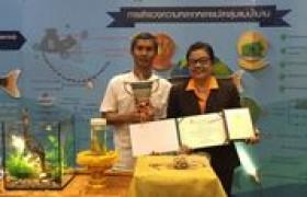 รูปภาพ : คณะวิทย์ฯ รับรางวัล Gold Award ถ้วยรางวัลจาก นายกรัฐมนตรี (พลเอกประยุทธ์ จันทร์โอชา)
