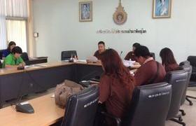 รูปภาพ : ประชุมสรุปผลการรับสมัคร
