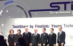 รูปภาพ : ขอแสดงความยินดีกับ รองศาสตราจารย์ ดร.พานิช อินต๊ะ อาจารย์ประจำวิทยาลัยเทคโนโลยีและสหวิทยาการ ที่ได้รับรางวัลพระราชทาน