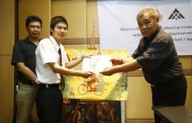 รูปภาพ : ศิลปกรรมฯมอบรางวัลภาพวาดสานสัมพันธ์ ไทย-ญี่ปุ่น