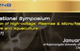 Image : RMUTL 1st ISHPMNB 2017 The 1st International Symposium on Application of High-voltage, Plasmas & Micro/Nano Bubbles to Agriculture and Aquaculture