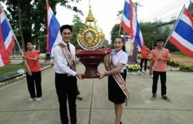 รูปภาพ : สโมสรนักศึกษา จัดงานกีฬาภายใน มทร.ล้านนา ลำปาง พร้อมแปรอักษร ถวายแด่พ่อหลวงของปวงชนชาวไทย