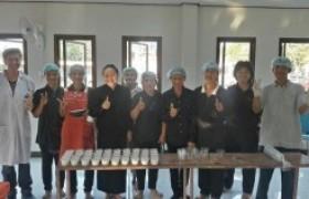 รูปภาพ : กลุ่มเกษตรกร ในโครงการหมู่บ้านวิทยาศาสตร์ ฝึกอบรมเชิงปฏิบัติการ การทำโยเกิร์ตข้าว