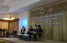 รูปภาพ : ประชุมผู้บริหารสถาบันอุดมศึกษาที่รับผิดชอบงานด้านต่างประเทศ