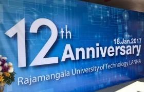รูปภาพ : บุคลากรวิทยาลัยเทคโนโลยีและสหวิทยาการ เข้าร่วมงานฉลองครบรอบ 12 ปี วันคล้ายวันสถาปนามหาวิทยาลัยเทคโนโลยีราชมงคลล้านนา