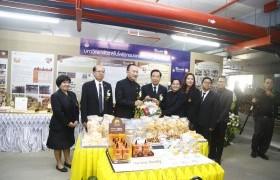 รูปภาพ : 12 ปีราชมงคลล้านนา ยกระดับความสามารถ ก้าวข้ามผ่านกับดักความยากจนของคนไทย