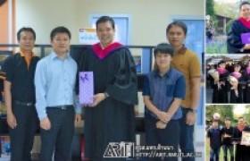 รูปภาพ : สวส.มทร.ล ขอแสดงความยินดี กับนายออมทรัพย์ มหาบัณฑิต ปีการศึกษา '๕๙