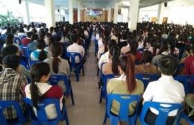 รูปภาพ : มทร.ล้านนา ลำปาง ออกแนะแนวการศึกษาเชิงรุก ขยายโอกาสให้กับนักศึกษา ตจว.
