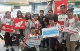 รูปภาพ : นักศึกษาสาขาวิชาการตลาด ร่วมแข่งขัน Plan Contest 9 by A.P.Honda ได้รับรางวัลที่ 1