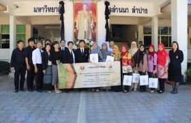 รูปภาพ : มทร.ล้านนา ลำปาง ร่วมต้อนรับคณาจารย์จาก Universitas Pendidikan Indonesia (UPI) ในโอกาสประชุมหารือความร่วมมือด้านวิชาการ