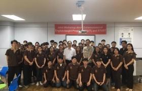 รูปภาพ : มหาวิทยาลัย Southern Taiwan University of Science and Technology จัดอบรมหลักสูตรระยะสั้นแก่นักศึกษาวิทยาลัยฯ