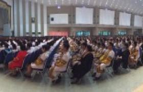 รูปภาพ : พิธีซ้อมใหญ่พิธีพระราชทานปริญญาบัตร ประจำปีการศึกษา 2558