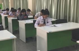 รูปภาพ : สอบคัดเลือกนักศึกษาใหม่ 2560