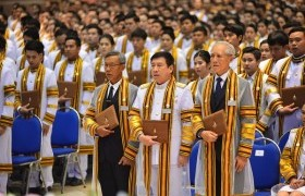Image : Graduation Ceremony of Graduates of Rajamangala University of Technology Lanna year2015