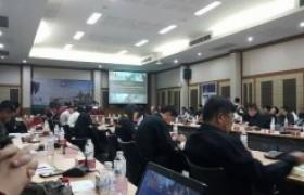 รูปภาพ : มทร.ล้านนา ชร.เข้าร่วมการประชุมคณะกรรมการศูนย์บัญชาการเหตุการณ์ป้องกันและแก้ไขปัญหาไฟป่าและหมอกควันจังหวัดเชียงราย