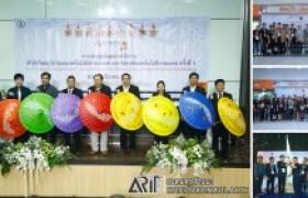 """รูปภาพ : สำนักวิทยบริการฯ มทร.ล เจ้าภาพ จัด...ประชุมสัมมนาเครือข่ายฯ """"ARIT NET #3"""""""