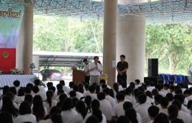 รูปภาพ : มทร.ล้านนา เชียงราย จัดโครงการอบรมจริยธรรมนักศึกษาใหม่ ประจำปีการศึกษา 2560 รุ่นที่ 2